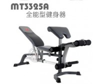 MT3325A 專業全能訓鍊椅/多功能健身椅/健身凳